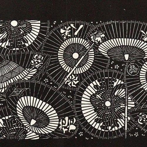 Tuer,A.W. Le livre des dessins délicieux et étranges, cent illustrations en fac …