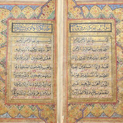 Koran. Manuscrit arabe en nashi avec traduction interlinéaire en persan en taliq…