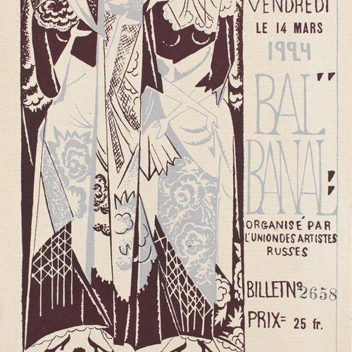 Larionov,M. Grand Bal des Artistes Travestis Transmental. Billet pour le bal org…