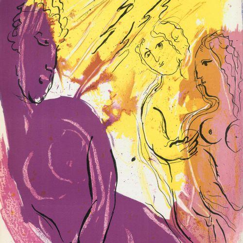 Chagall,M. 圣经》。巴黎,Verve 1956年。有彩色石版画的标题和马克 夏加尔的28幅(16幅彩色)原版石版画以及105幅图。Opbd.与彩色。原…