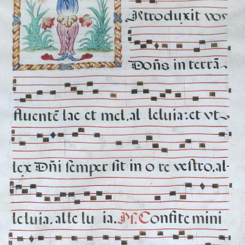 Initialie I. 来自一首反诗。两面都有刻字。叶子,拉丁文手稿,羊皮纸上的方形注释。约15/16世纪,花纹首字母约23 x 21,5厘米。约79x57厘…