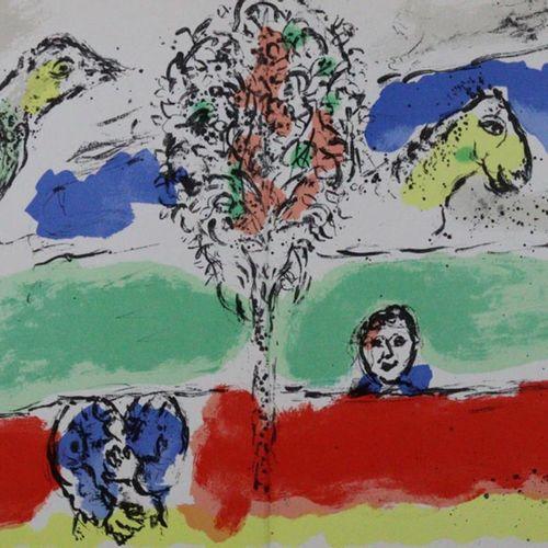 Pieyre de Mandiargues,A. 夏加尔(Chagall)。巴黎,迈格特(1975)。4°.With ╔1 dplblgr. Orig. Col…