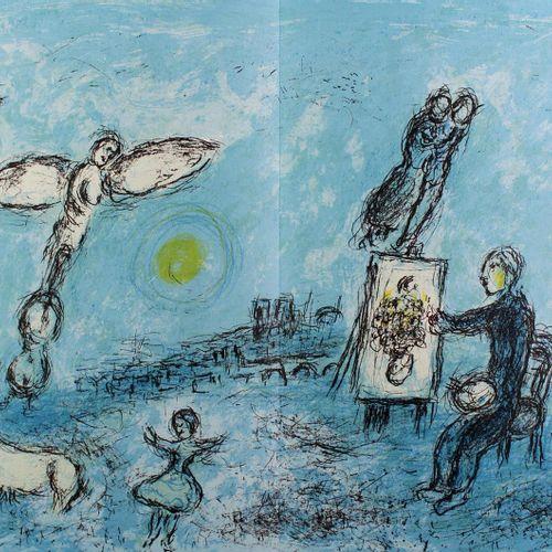 DERRIÈRE LE MIROIR. 第246号。巴黎,Maeght 1981年。附有马克 夏加尔的1幅原版彩色石版画以及大量的部分彩色插图。有插图,23页。…