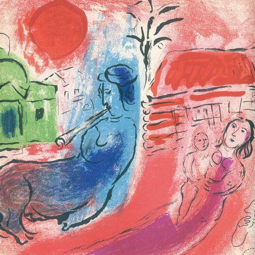 Lassaigne,J. 夏加尔(Chagall)。巴黎,迈格特1957年。8°。附有马克 夏加尔的15幅(13幅彩色,4幅折叠)原版石版画(包括封面)和许多部…
