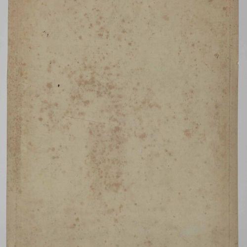 """CARICATURE """"L'Angloise (anglaise) à Paris / The English Lady at Paris"""". 1771. Gr…"""
