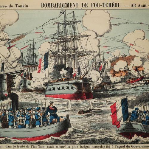 """CHINE FUZHOU """"Bombardement de Fou Tchéou, 23 Août 1884"""". XIXème. IMAGERIE D'EPIN…"""