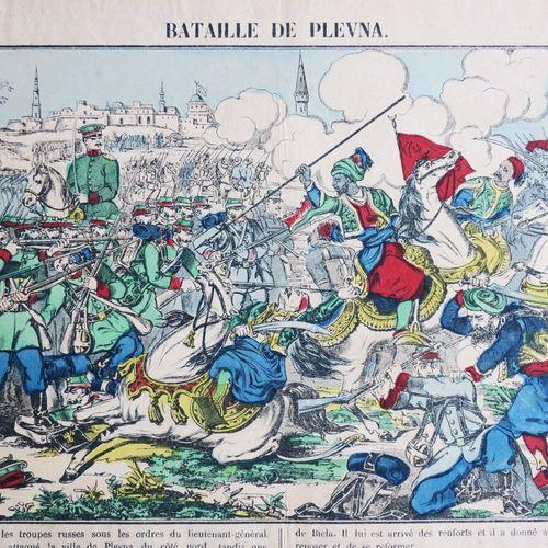 """RUSSIE / BULGARIE """"BATAILLE DE PLEWNA (Plevna), le 20 juillet 1877"""". Imagerie d'…"""