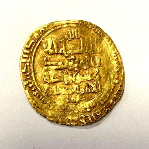 Middle East Islamic  Seljuqs  One gold dinar  2.83 grams  TB