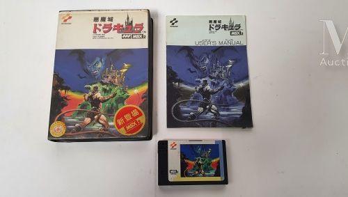 "MSX MSX  ""Akumaju Dracula"", 1986  Version JAP"