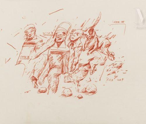 Soly Cisse (né en 1969) Monde Perdu, 2009  Pastel sur papier signé et daté en ba…