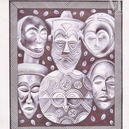 TSHAM (né en 1963) Sans titre, 2020  Encre et aquarelle sur papier signé et daté…