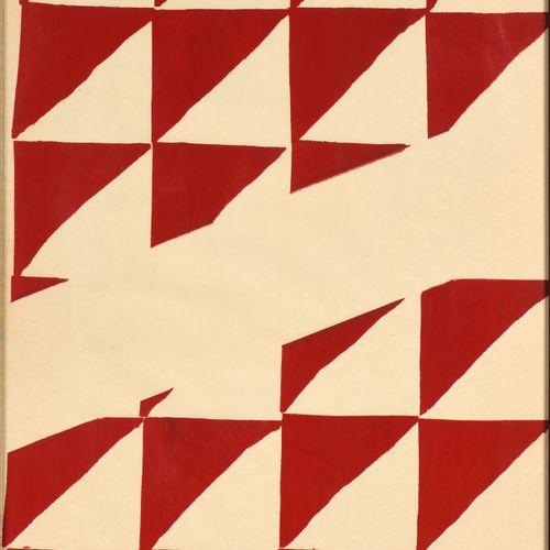 Jean Pierre PINCEMIN (1944 2005) Sans titre, 1970  Encre sérigraphique sur papie…