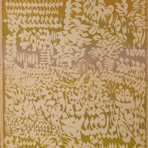 Charles Hossein ZENDEROUDI (né en 1937) Lithographie en couleurs, Épreuve d'arti…
