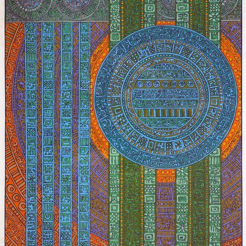 Charles Hossein ZENDEROUDI (né en 1937) Sérigraphie tirée en couleurs sur vélin.…