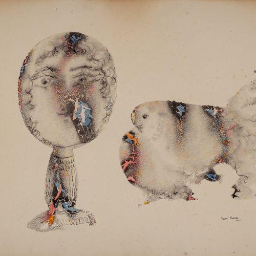 Sakti BURMAN (Né en 1935) Pigeon et miroir  Encre et lavis d'encre sur papier si…