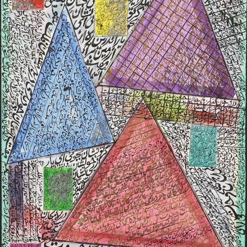 Charles Hossein ZENDEROUDI (né en 1937) Sans titre n°4, 1981 Encre noire, encre …