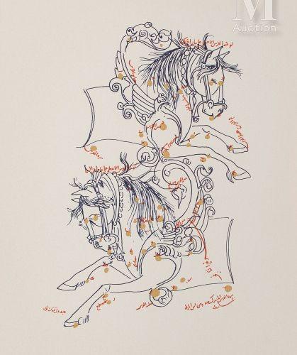 FATAL (Fouad) & BERNUS TAYLOR (Marthe) Calligraphies arabes d'Orient  sl, Findak…