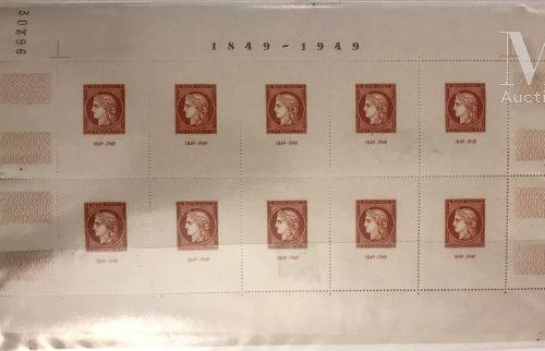Collection 1945 2001. Poste P.A, BF et après catalogue **, * dont 701A/701F. BF …