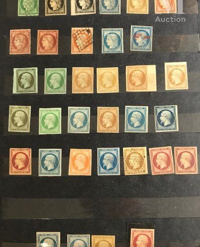 Émission Cérès et empire dentelé *, Ø, (*) entre n°1 et 18. Certains exemplaires…