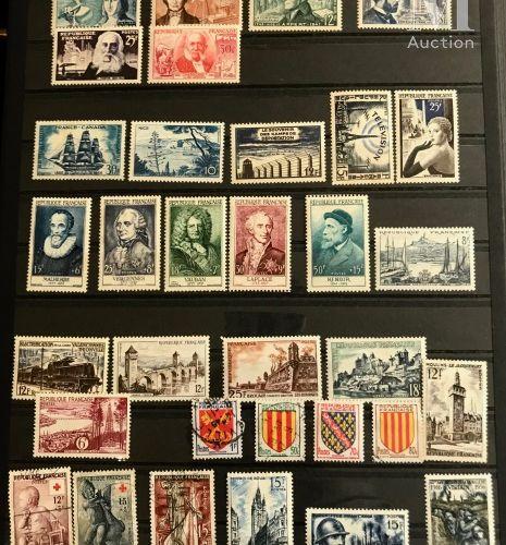 Une collection présentée en 1 Album Yvert. Ensemble suivi entre 1936 et 1980. * …