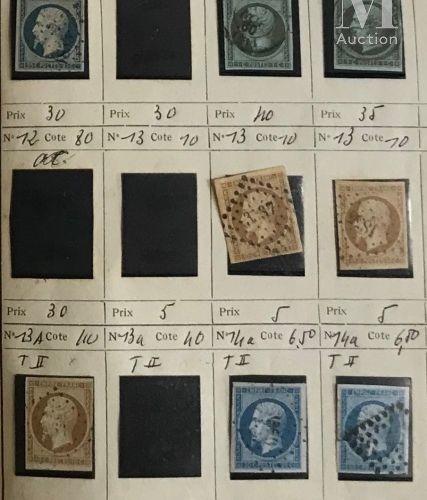 Une chemise et deux classeurs Ø, *. Ensemble de timbres par multiples (type SAGE…
