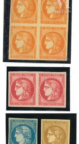 Emission de Bordeaux **, *, Ø en collection du n°39 au n°49, nombreux timbres si…