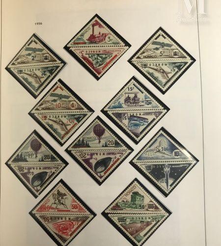 Collection en 5 volumes et un porte vue quasi complet entre 1956 et 2019. Poste …