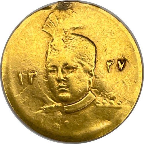 伊朗 艾哈迈德 沙阿苏丹  一个半托曼硬币  答:苏丹 艾哈迈德 沙阿左侧的头部  R:在一个封闭的皇冠内的铭文  条件 : B  重量:1.25克  材料:黄…