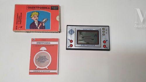 ELEKTRONICA LCD GAME ELEKTRONIKA LCD Game  « Biathlon »  Jeu en boite avec fasci…