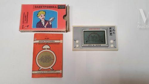 ELEKTRONICA LCD GAME ELEKTRONIKA LCD Game  « Slimer (Ghostbusters) »  Jeu en boi…