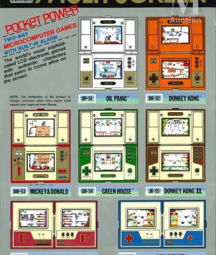 NINTENDO GAME & WATCH NINTENDO GAME & WATCH  Ensemble de cinq publicités officie…