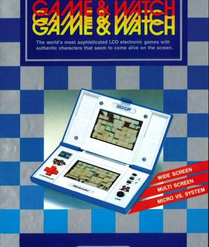 NINTENDO GAME & WATCH NINTENDO GAME & WATCH  Ensemble de cinq dépliant publicita…
