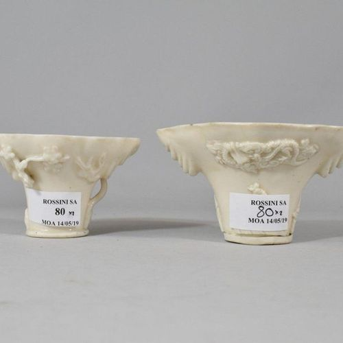 Two libation cups in white Chinese porcelain decorated with characters surrounde…