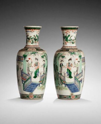 CHINA, 19th century  Pair of baluster vases with decoration of women and childre…