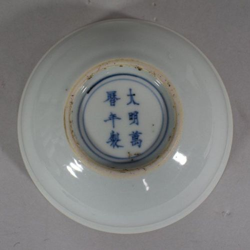 CHINA, 20th century  flared cup on a small porcelain base decorated in blue unde…