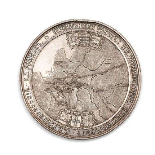 RUSSIA ALEXANDER III  Silver medal commemorating the construction of the Polessk…