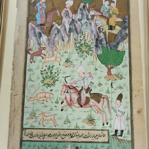 Persian illumination with a scene of pheasant hunting.  H./ 28,5 cm W.: 17,5 cm