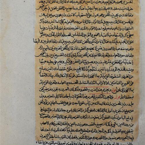 Miniatures sur pages de manuscrits, copies tardives    50