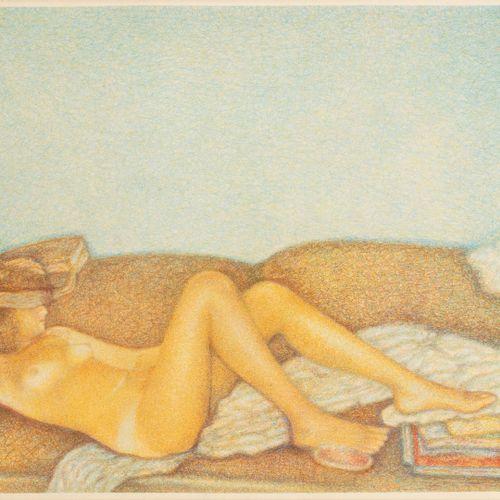 PSYCHOPEDIS Jannis, né en 1945  Le repos  dessin au crayon de couleurs sur papie…