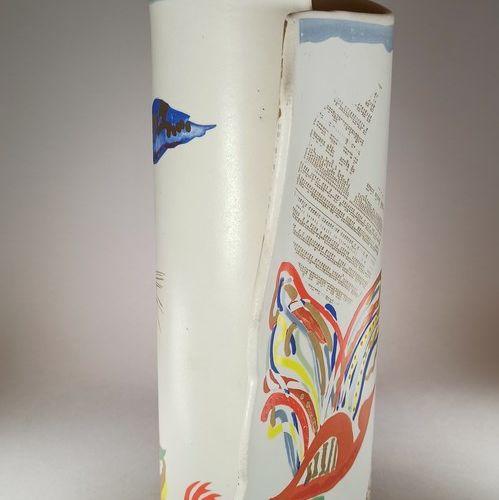 PORTANIER Gilbert (né en 1926)  Vase Edition Rosenthal à décor abstrait.  Terre …