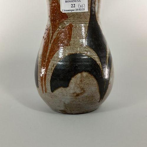 BOISSAUD Max (XXe siècle)  Lot de deux pièces :   Vase à décor géométrique.   Pi…