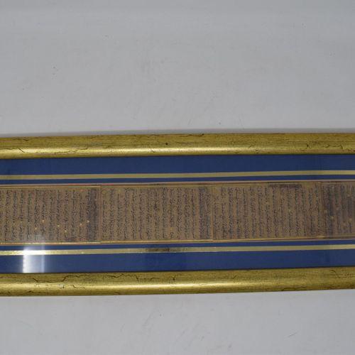 Cadre aux calligraphies  Pigments et or sur papier  Monde Ottoman, XVIII XIXe si…