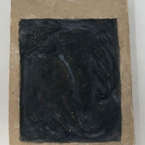 斯托尔 埃德蒙 (1903 1956)  裸体女人蜷缩在自己身上,黑色铜版石膏,背面有ES的单字签名,标题为Sybille。  14.20x11.50厘米。  …