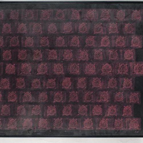 TEODOR GRAUR (ROU/ NÉ EN 1953) Sans titre (cachets) Signé et daté 'GRAUR 94' (en…