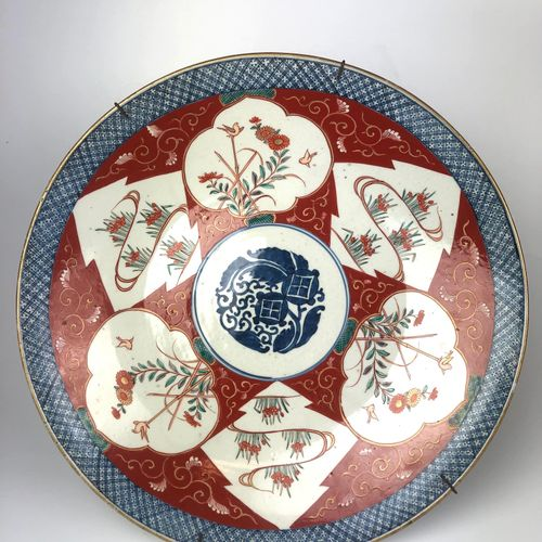 JAPAN Large earthenware dish Imari. Early 20th century Diam : 47 cm