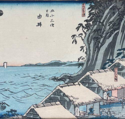Utagawa HIROSHIGE (1797 1858) according to Yui: near the beach Print of the seri…