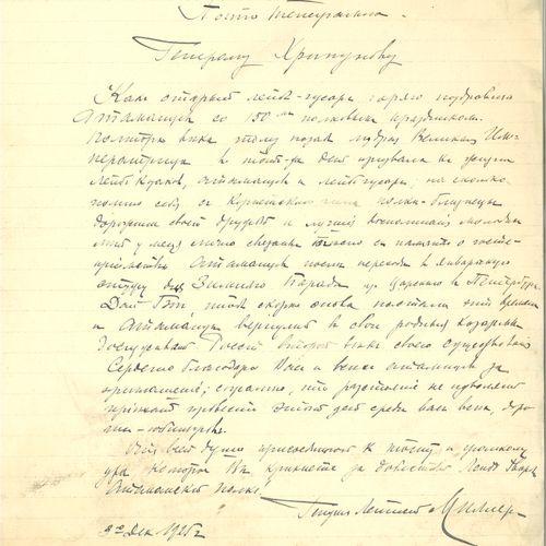 MILLER EUGÈNE (1867 1939), LIEUTENANT GÉNÉRAL – AUTOGRAPHE.  Lettre manuscrite a…