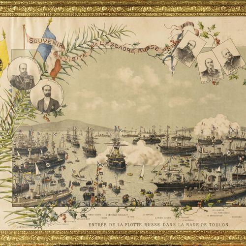 SOUVENIR DE LA VISITE DE L'ESCADRE RUSSE EN OCTOBRE 1893  Entrée de la flotte ru…