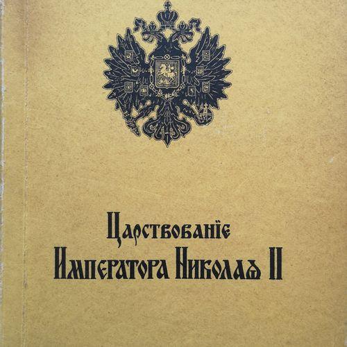 OLDENBOURG S.S. La règne de Nicolas II.  En 3 Vols. Ed. De la société de la prom…
