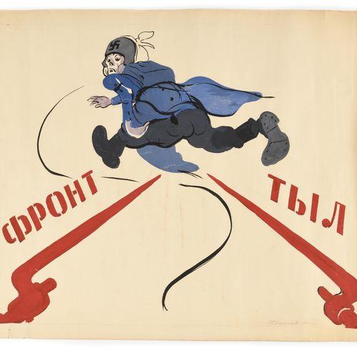 PROJET D'UNE AFFICHE  Gouache sur papier. Signé « K. Moltchanov » et daté 1940 e…